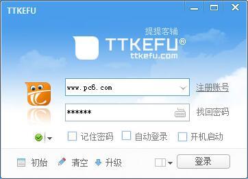 TTKEFU(在线客服...