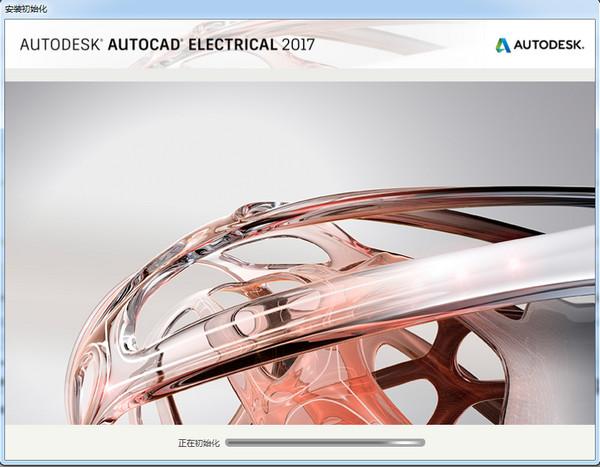 电力控制系统设计(Autodesk AutoCAD Electrical)