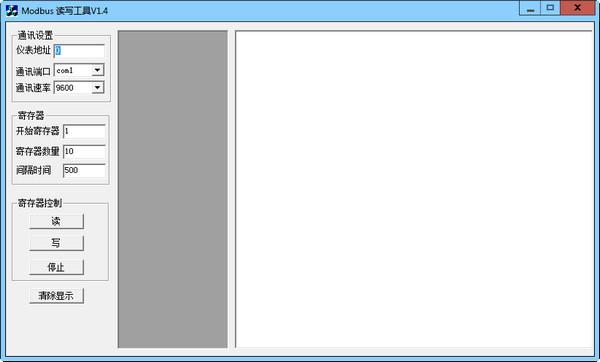 Modbus读写工具 v1.4免费版