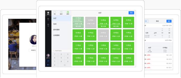 想米收银台 v1.0.0.2官方版
