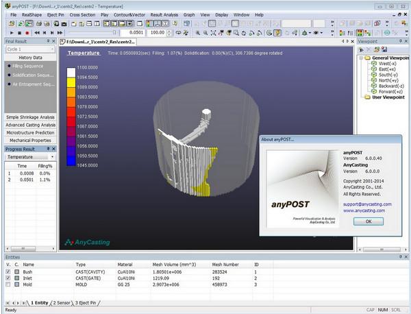 铸造模拟软件系统(AnyCasting) v6.3