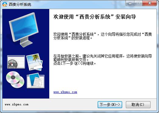 西部贵金属行情分析软件
