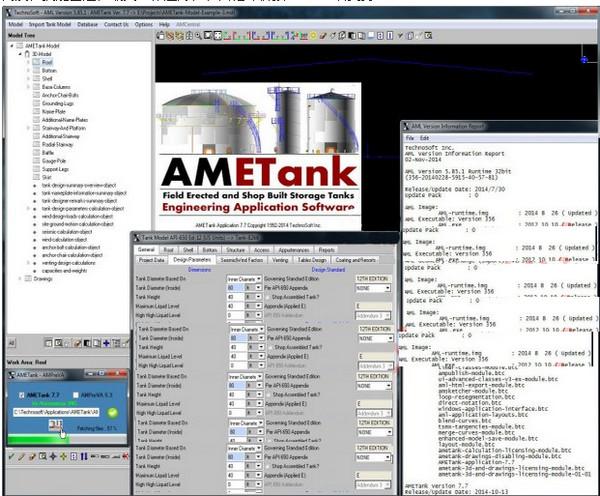 TechnoSoft AMETank(储罐配置设计建造安装软件) v7.7