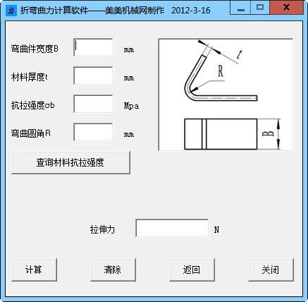 冲压设备选用辅助工具