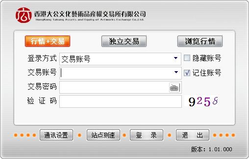 香港大公文交所模拟交易软件 V6.0.30.1官方版