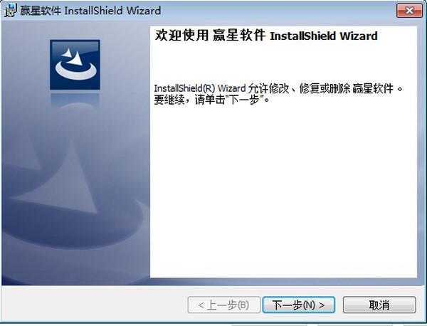 赢星期货交易软件(WinStar Global)