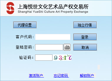 上海悦世文化艺...