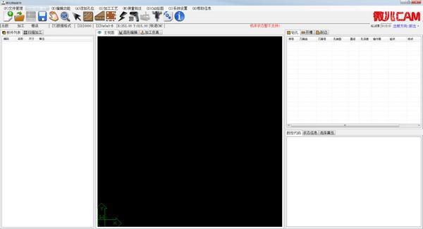微兆数控排钻软件 v1.2官方版
