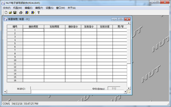 NUT电子读写频软件