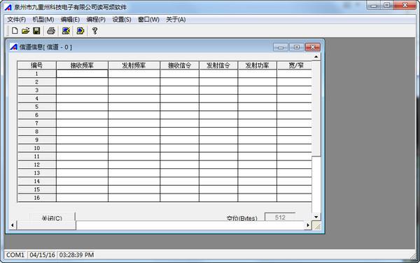 泉盛tg1680写频软件