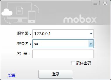 享存Mobox企业文...