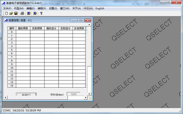 泉盛tg45at写频软件