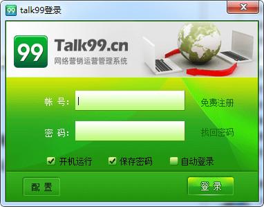 Talk99