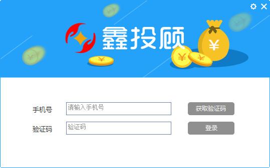 国信证券鑫投顾...