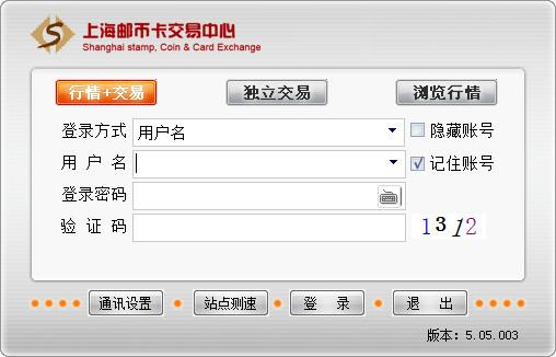 上海邮币卡交易中心PC客户端 V5.05.003官方版