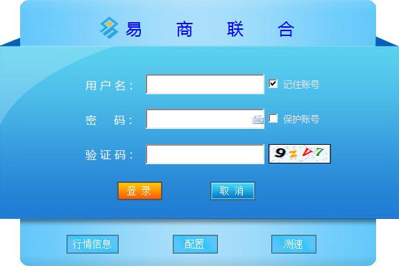 北京大宗商品交易所交易客户端
