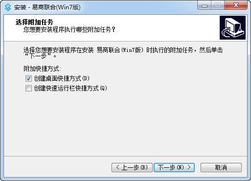 北京大宗商品交易所软件下载