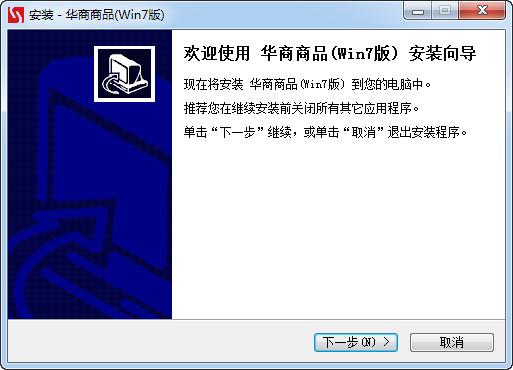 宁波华商商品交易中心分析客户端