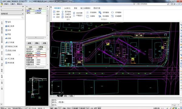 品茗BIM施工策划软件