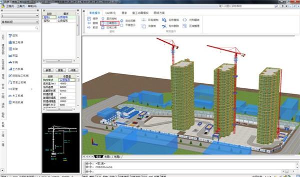 品茗BIM施工策划软件 V1.0.0.5425官方通用版