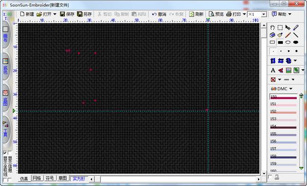 SoonSun Embroider(创意绣十字绣图纸制作软件) V2.2.5官方