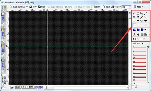 SoonSun Embroider(创意绣十字绣图纸制作软件)