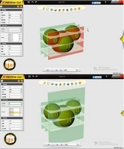 3DOne Cut(激光切割3D设计软件)