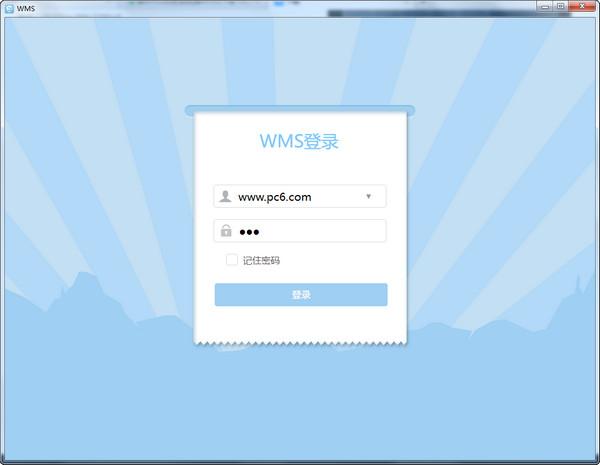 WMS(犀牛wms) V1.4.0官方版