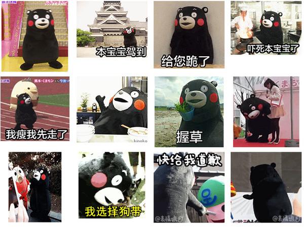 熊本熊表情 47p(gif图片)
