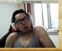 洞主QQ表情包