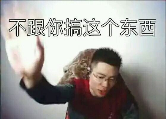 芜湖大司马表情47p芜湖的漫画图片搞笑i大司马手机表情版图片
