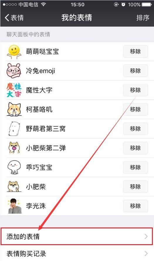 中年人QQ微信聊天表情包
