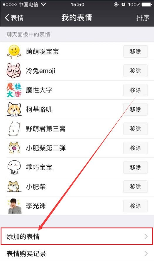 acfun微信手机QQ表情包