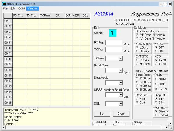 日精ND250A电台写频软件 v1.0.7.4免费版