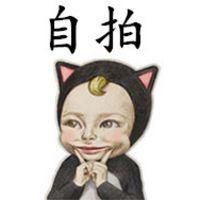 Lets Go Sadayuki表情包 中文全套