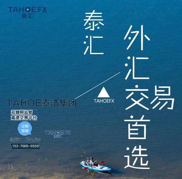 泰浩MT4交易软件