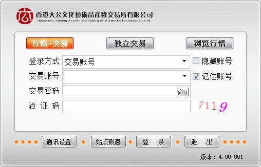 香港大公文化艺术品产权交易所客户端