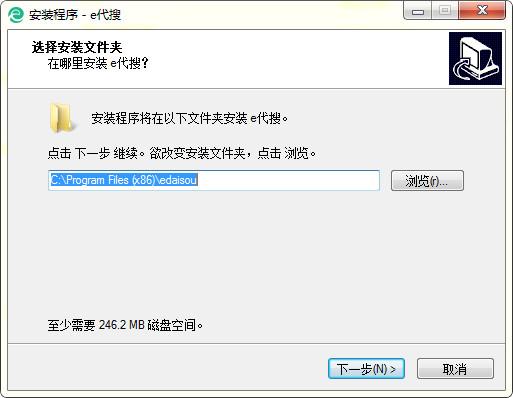 e代搜(简历搜索软件)
