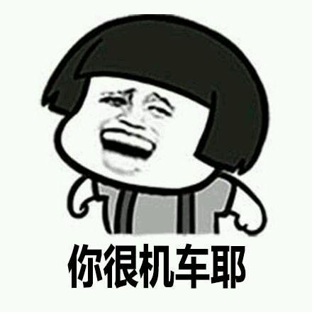 华军软件园 网络软件 聊天软件 qq 专区 台湾腔表情包  相似软件 版本图片