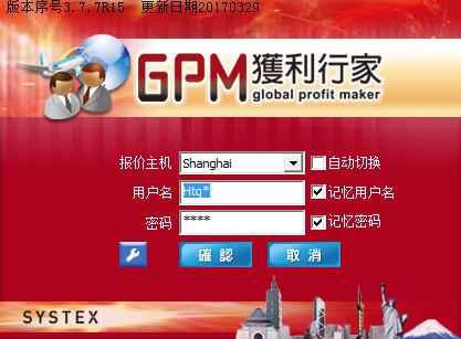 海通期货GPM