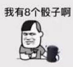 网络软件 聊天软件 qq 专区 ktv喝酒表情包                   2,微信图片