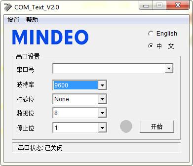 COM_Text串口调...
