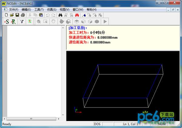 NCEdit 1.0免费中文版
