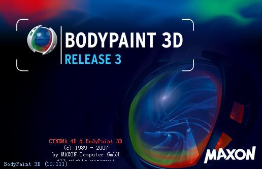 Bodypaint 3D 中文版