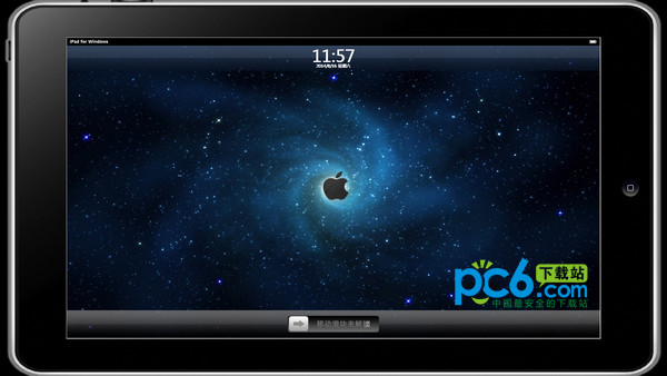 iPad for Windows 2.0.0.1003官方版