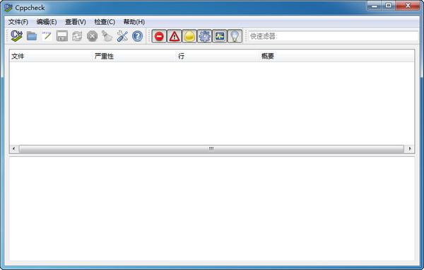 Cppcheck(静态代码分析工具)