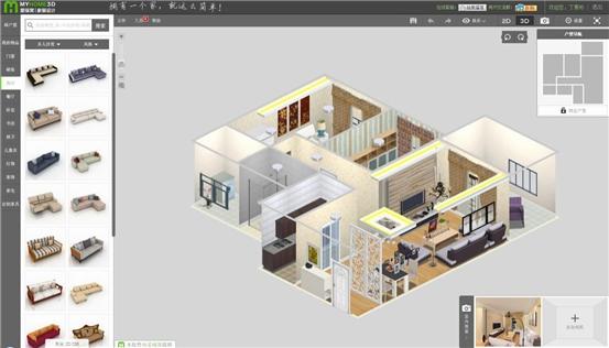 爱福窝家庭装修设计软件