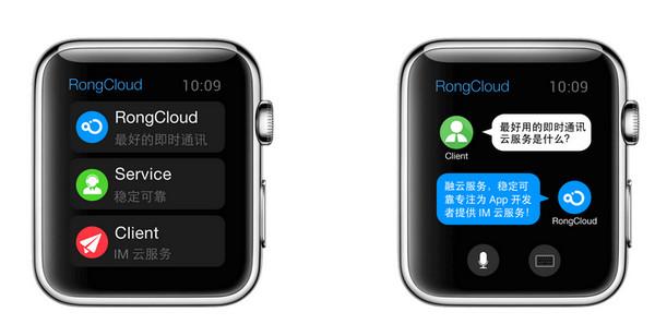融云Apple watch sdk