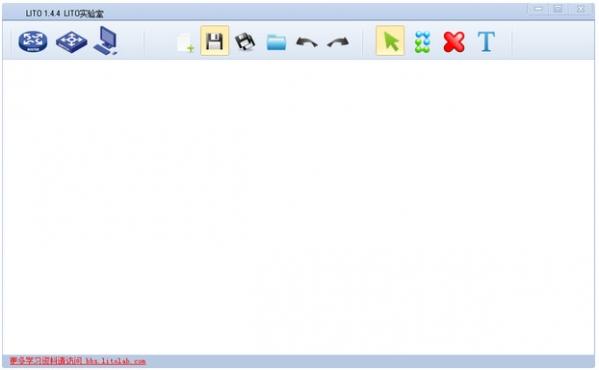 lito模拟器 1.4.4官方版