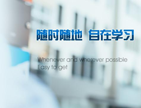 微厦在线考试试题练习平台 2.1官方版
